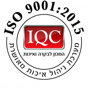 ISO logo 90012015